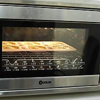 百变凯蒂猫甜甜圈的做法图解10