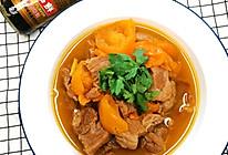 #不容错过的鲜美滋味#牛肉炖柿子的做法