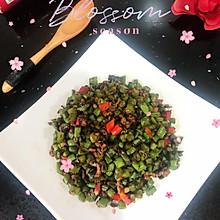 #我们约饭吧#懒人最爱下饭菜#橄榄四季豆