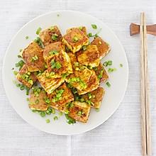 孜然豆腐-最适合素食者的下酒菜