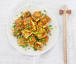 孜然豆腐-最适合素食者的下酒菜的做法