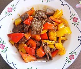 双色椒炒牛肉#中秋宴,名厨味#的做法