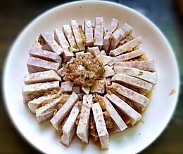 芋头蒸肉沫的做法