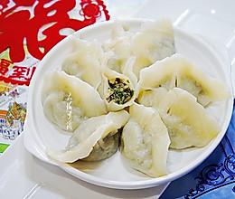 #钟于经典传统味#芹菜猪肉馅水饺的做法