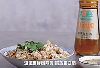 蒸烹鱼料酒焖花螺
