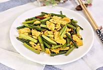 蒜苔炒鸡蛋-迷迭香的做法