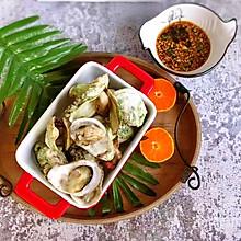 #中式减脂餐#清蒸海蛎子