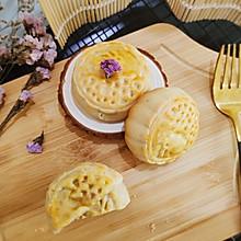 香芋Q心月饼|不同凡味