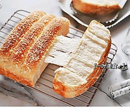 柔软拉丝,酸奶酥粒排包的做法