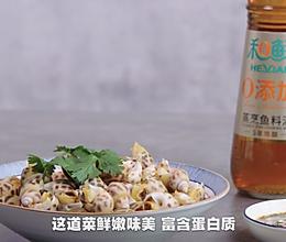 蒸烹鱼料酒焖花螺的做法
