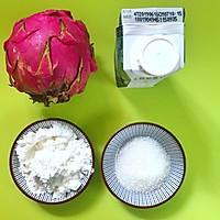 火龙果椰蓉奶糕的做法图解1