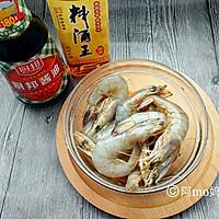 咖喱深海大虾的做法图解2