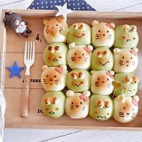 青蛙凯蒂挤挤包(一次发酵)#网红美食我来做#的做法图解27