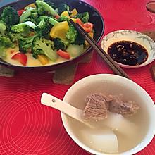 清炖牛腩【给老婆的孕妇餐】