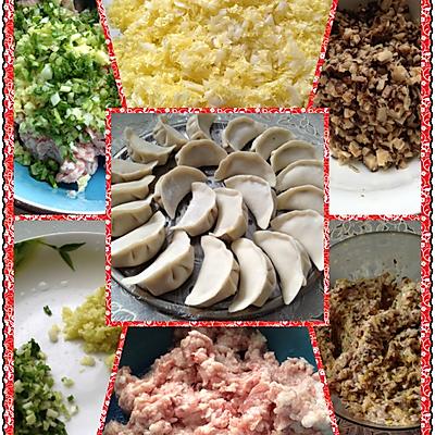白菜香菇猪肉饺子