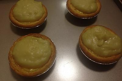 榴莲蛋挞(4个量)