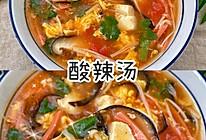好吃开胃的酸辣汤 好喝不怕胖的做法