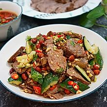 干拌麻辣牛肉 ---附详细卤牛肉做法