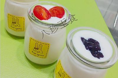 不用酸奶机做酸奶——酸奶引子版(原创)