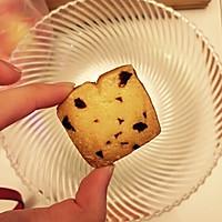 蔓越梅饼干的做法图解5