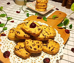 低糖无添加手工蔓越莓饼干的做法