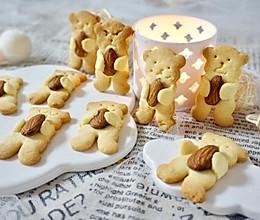 小熊扁桃仁饼干#美的FUN烤箱.焙有FUN儿#的做法
