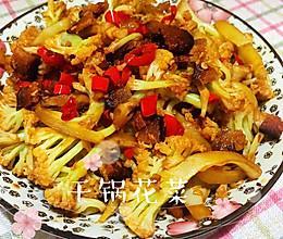 超级下饭的干锅花菜的做法