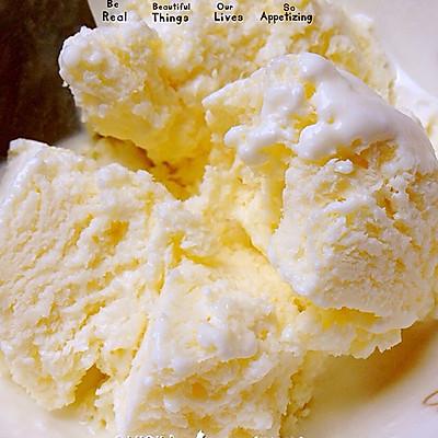 牛奶冰激凌
