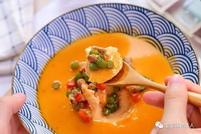 西红柿蛋羹 宝宝辅食食谱