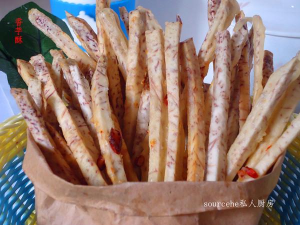 零食,香辣香芋酥的做法