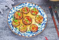 蒜蓉蒸香菇的做法