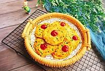 胡萝卜土豆丝鸡蛋饼#雀巢营养早餐#的做法