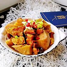 #相聚组个局#芋头烧肉这么做,越吃越想吃