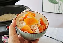 【地瓜焖饭】减脂主食的做法