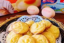 """#2021亲子烘焙组——""""焙""""感幸福#简单快手的曲奇饼干的做法"""