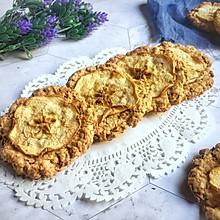 #金龙鱼精英百分百烘焙大赛tiger战队#苹果燕麦片饼干