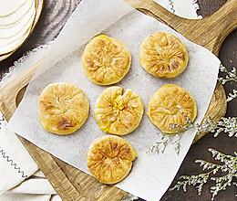 饺子皮红薯奶酪饼的做法