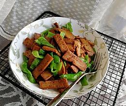 #冰箱剩余食材大改造#青椒炒香干的做法