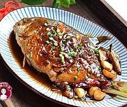 #福气年夜菜#  红烧金鲳鱼的做法