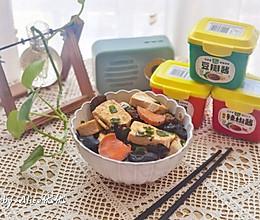 #一勺葱伴侣,成就招牌美味#豆腐也能烧出肉香味~酱香豆腐的做法