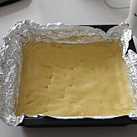 烤箱V时代--长帝CRTF32V试用报告 ——法式焦糖杏仁酥的做法图解7