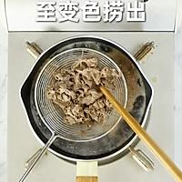 【日式肥牛饭】漫画里走出来的销魂肥牛饭,肉汁鲜美,吃完就哭了的做法图解10