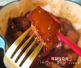 #下饭红烧菜#㊙️制红烧肉的做法