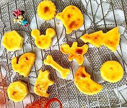 #中秋团圆食味# 黄金乳酪月饼的做法