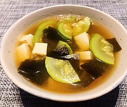 低脂好喝的西葫芦味增汤的做法