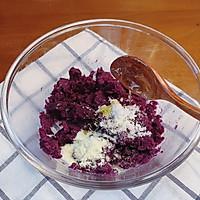 奶香紫薯山药糕的做法图解4