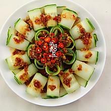 #爽口凉菜,开胃一夏!#响油青瓜