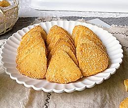 三角椰蓉酥的做法