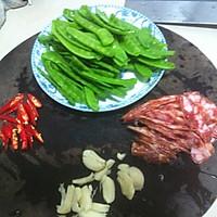 荷兰豆炒腊肠(超简家常版)的做法图解2