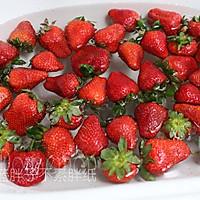 自制草莓果酱(超详细)的做法图解1